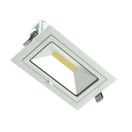 Downlight LED VITRO